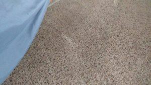 Atlanta Carpet Cleaning
